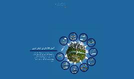 اجمل 10 اماكن في الوطن العربي