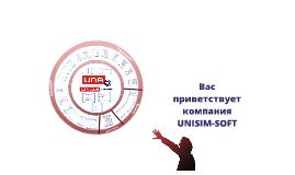 UNA.md Управление складом и продажами_RU