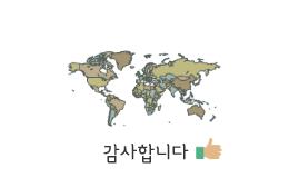 북한의 정치