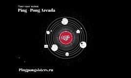 Ping - Pong Arcada