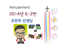 2014  교동 6-2반 (학부모)