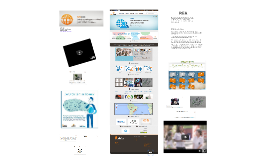 Educação Aberta e REA na Rede Edukatu