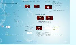 Arial U+2001 による DR 固定