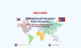 2017 몽골 NAOG