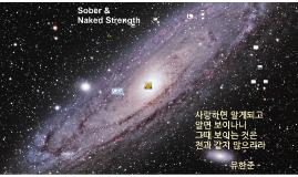 디스플레이팀 소개