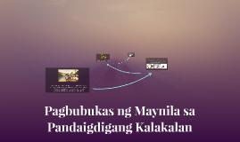 Pagbubukas ng Maynila sa Pandaigdigang Kalakalan