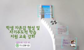 2014Yeonsu