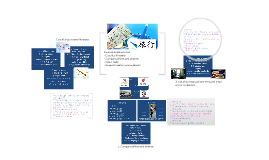 中文102第19课对话2