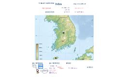 거제불교 거사림 2013년 사업계획 신청안