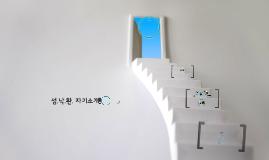 Copy of 자기소개