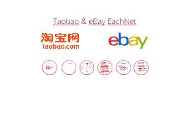 Case - Taobao and eBay EachNet