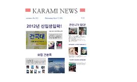 KARAMI NEWS