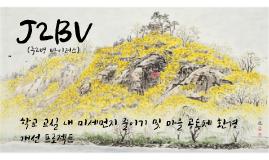 Copy of J2BV