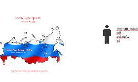 Russia: Pre-war Simulation