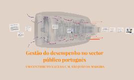 Gestão do desempenho no sector público português
