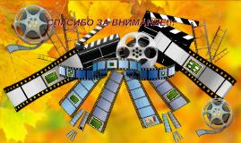 ГБОУ школа № 113