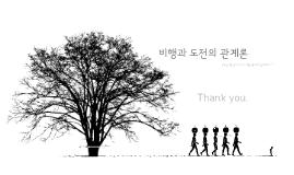 Copy of 처음 만든 양준영의 자기소개서~남서울대학교에서 강의 3번이나(작년 + 올해2) 들은 양준영입니다. 꼭 1등하고 싶어요...ㅠㅠ