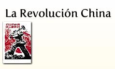 revolucion china1