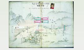 Copy of Copy of Copy of 조선 중기