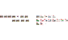 2015지사순방현안보고(함양군)