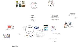 分野紹介MD研究者養成プログラム