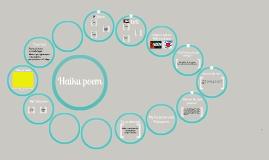 Haiku poem 10/c