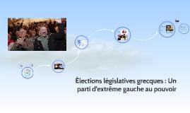 Élections grecques