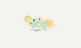 국악기의 종류 -현악기