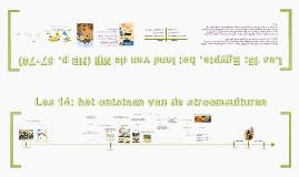Copy of Onstaan van de stroomculturen + Egypte, land van de Nijl