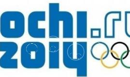 소치올림픽