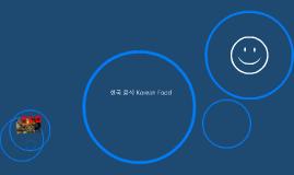 한국 음식 Korean Food