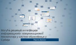 Могућа решења интеграције информационо- комуникационих техно