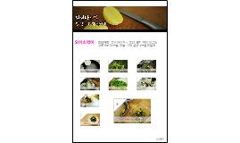Copy of 요리 레시피.pdf