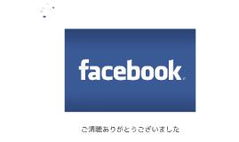 Copy of ソーシャルメディア活用セミナー