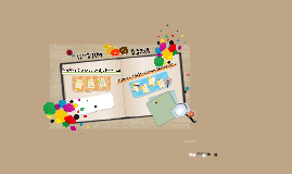 2013 융합인재교육 연구학교 중간 보고