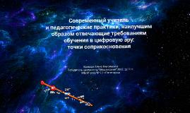 Фестиваль г.Невинномысск
