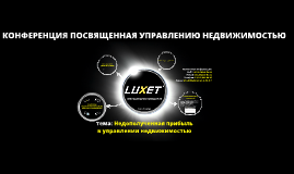 LUXET for Conference