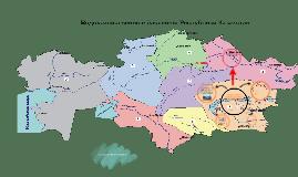 Балқаш-Алакөл трансшекаралық  су-шаруашылық алабы.