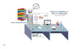 Recursos didáticos e TICs na Educação