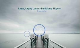 Layas, Layag, Laya sa Panitikang Filipino