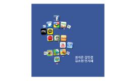 소셜연재중