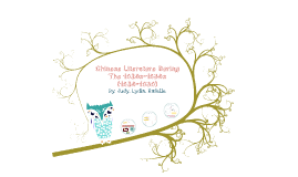 Chinese Literature 1920s-1930s