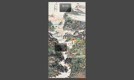 Art History Presentation - Kim Byung Jong