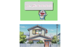 Doraemon Bus Po