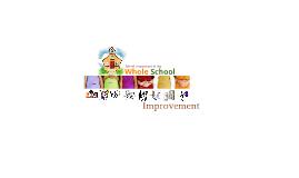 School Improvement and School Assessment