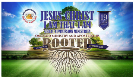 2017 ROOTED Message