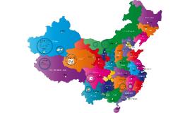 中国的疆域与行政区划