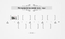 Историја Југославије 1929 - 1941