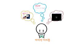 아이돌 퀴즈 으으으으으 끝!