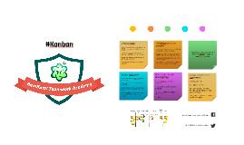 #Kanban